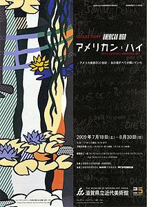 poster_09-3.jpg
